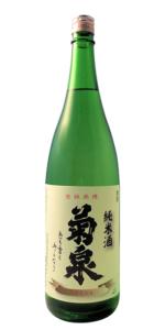 菊泉 純米酒