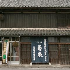 滝澤酒造株式会社