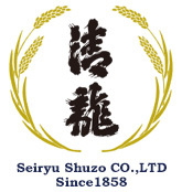 清龍(SEIRYU)