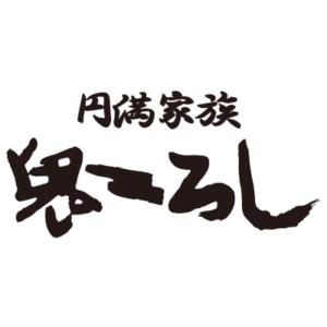 円満家族鬼ころし(Enmankazoku Onikoroshi)