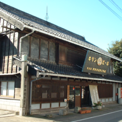 横田酒造株式会社