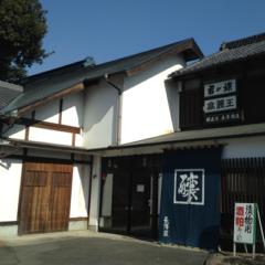 長澤酒造株式会社