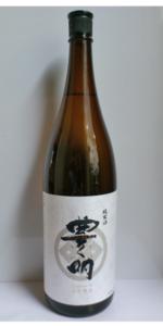 豊明 純米酒