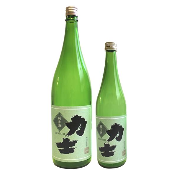 力士 純米酒
