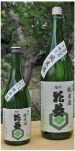 亀甲花菱 特別純米酒
