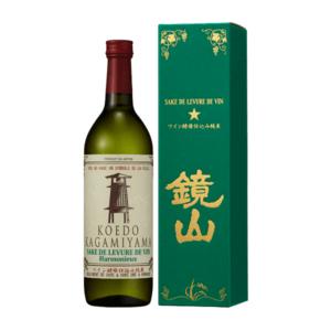 鏡山 ワイン酵母仕込み純米