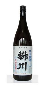 桝川 純米原酒