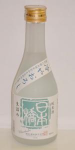 日本橋純米酒 ひやおろし