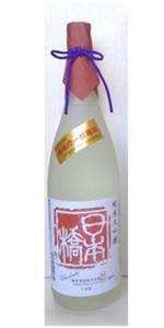 日本橋 純米大吟醸