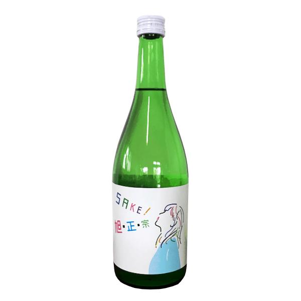 旭正宗 吟醸生貯蔵酒
