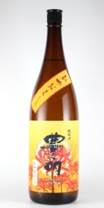豊明 ひやおろし 純米原酒