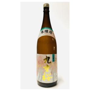 九重桜 本醸造