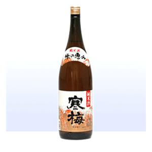 寒梅 純米酒