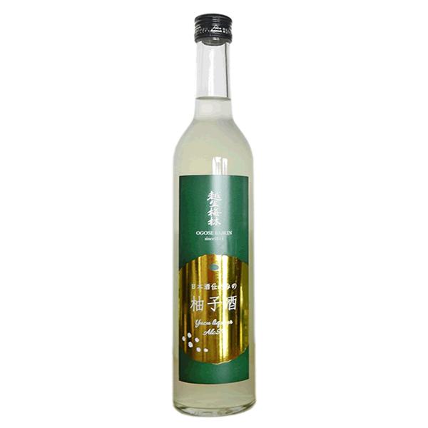 越生梅林 柚子酒