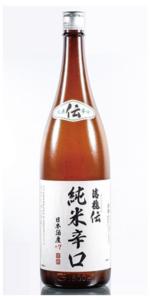 純米辛口 伝 +7