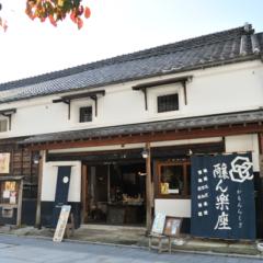 小江戸鏡山酒造株式会社