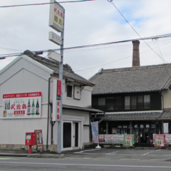 武蔵鶴酒造株式会社