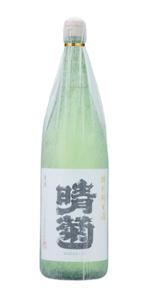 晴菊 特別純米酒